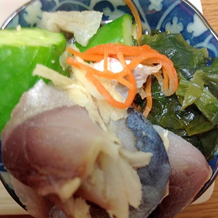 レシピ ミツカン