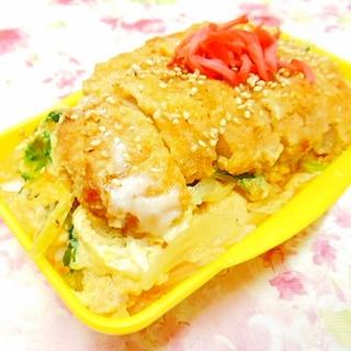 ❤玉葱と小松菜のトンカツ弁当❤