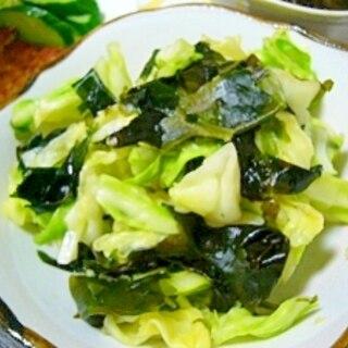 副菜(/・ω・)/☆胡瓜とキャベツとワカメの和え物