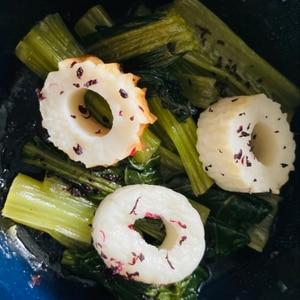 小松菜とちくわのゆかり和え