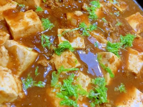 香味野菜の旨辛!カレー麻婆豆腐