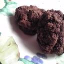 チョコミントスコーン