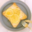 爽やか〜♪はちみつレモンチーズトースト♡