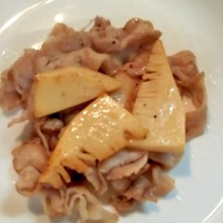 豚肉とたけのこの塩胡椒炒め