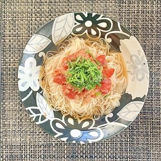 さっぱり!ツナとトマトの冷製素麺