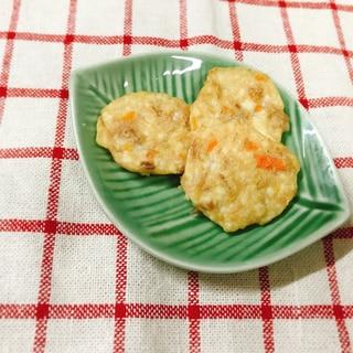 【離乳食後期】ツナと豆腐と人参の和風おやき