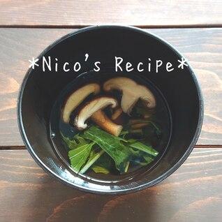椎茸と水菜のお吸い物