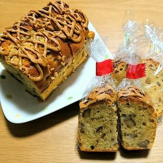 甘栗とコーヒーの大人パウンドケーキ
