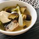 いわし缶アレンジ☆なすとピーマンと豆腐の味噌スープ