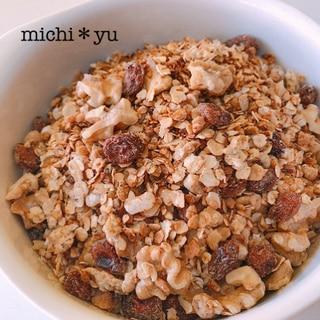 米粉を使った自家製グラノーラ(くるみ・レーズン)