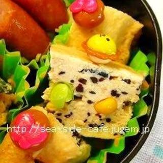 レンジで作る!お揚げに入った豆腐ハンバーグ★お弁当