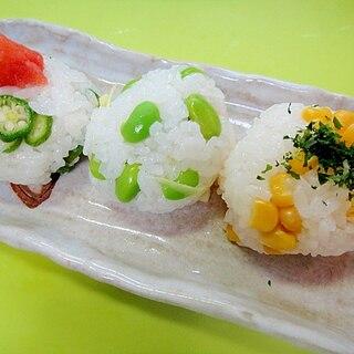 コロンとかわいい手鞠寿司風おにぎり