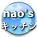 Nao's