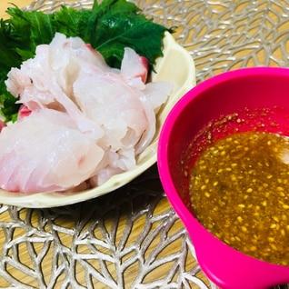 鯛刺身 卵ポン酢タレ