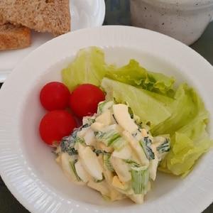 小松菜と卵で★簡単サラダ