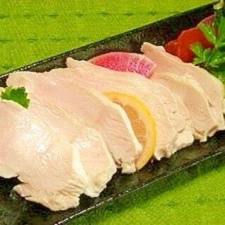 しっとり☆サラダチキン
