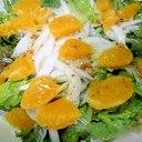 いよかんと新玉ねぎ春菊のサラダ