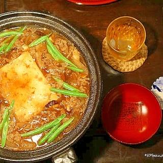 肉豆腐なべ*一人鍋