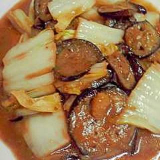 白菜と茄子の味噌炒め