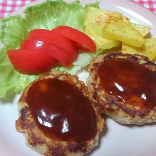 豚ひき肉のおからパウダー入りハンバーグ☆