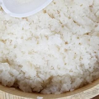 酢飯 (2合分)