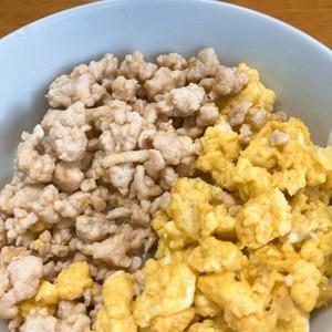 初心者でも簡単にできる 鶏そぼろ丼 弁当にも!!