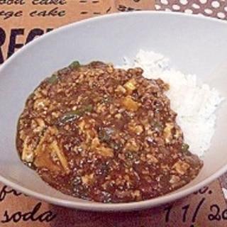 優しい味の豆腐キーマカレー