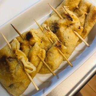 納豆チーズ油揚げ包み焼き