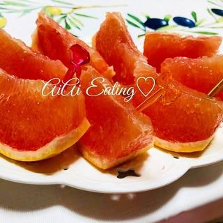 ♡おもてなしにも♪グレープフルーツ等の切り方♡
