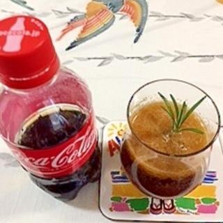 【コカ・コーラ】あまーいノンアルコールカクテル~♪