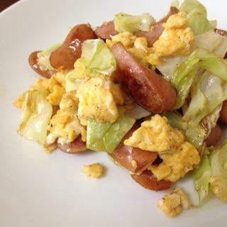 簡単おかず☆ウインナーとキャベツと卵の炒めもの