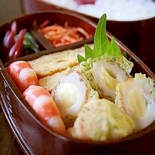 チーズ竹輪のいそべ揚げ*弁当