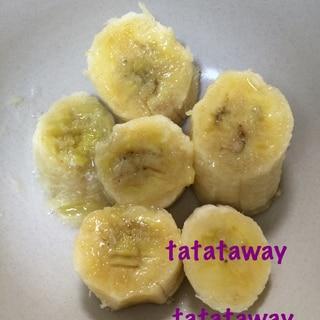 レンジで簡単おやつ☆ホットバナナ