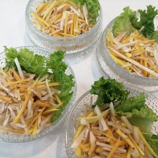 菊芋とにんじん☆サラダ