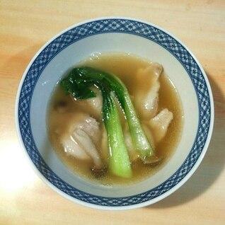 美味!豚とチンゲン菜のスープ