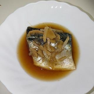 冷凍サバde生姜煮