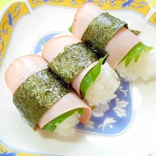 ハムと大葉の握り寿司
