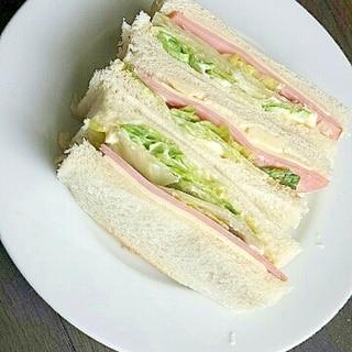 懐かしい基本の味! ☆定番ハムサンド