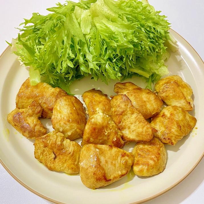 鶏むね肉のカレーマヨ焼き(作り置き用に♪)