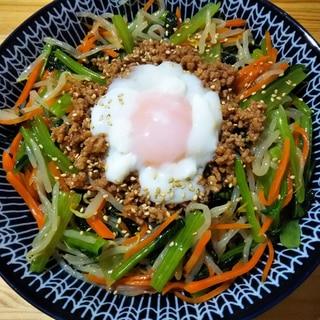 ビビンバ風ナムルご飯