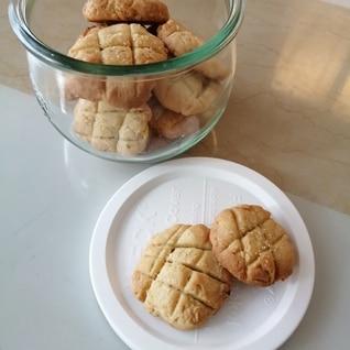 オイルで簡単♪メロンパン風クッキー