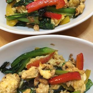 小松菜とパプリカと炒り卵の炒め物