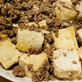 【節約】肉豆腐