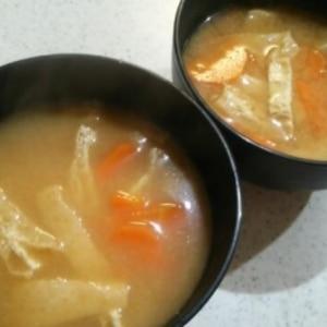 にんじんと玉ねぎと油揚げの味噌汁