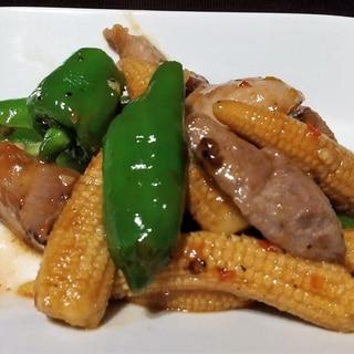 豚かたまり肉と青唐辛子のタイ風チリ炒め