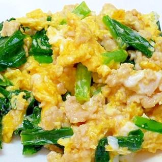 鶏ひき肉と小松菜の卵炒め
