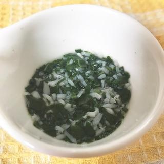 【離乳食】しらすと小松菜のきざみ煮