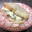 しっとり美味♡レーズンバターサンドパン