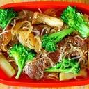 牛肉と春雨の煮込み丼*おべんとう