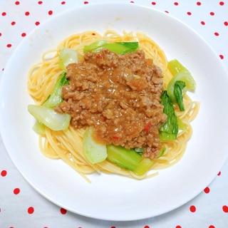 肉味噌スパゲッティ
